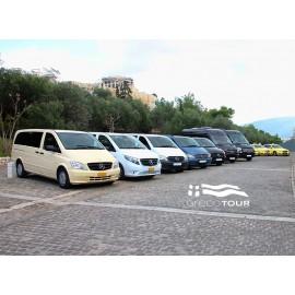 Traslado Privado en Atenas - flota de vehículos
