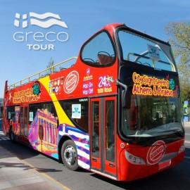 Autobús Turístico Atenas y El Pireo (City Sightseeing Athens)