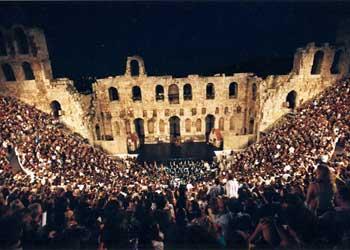 Herodion | Odeón de Herodes Ático, Atenas