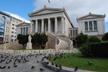 Avenida Panepistimiou, Atenas