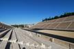 Estadio Panatenaico, Kalimarmaro o Panatinaiko