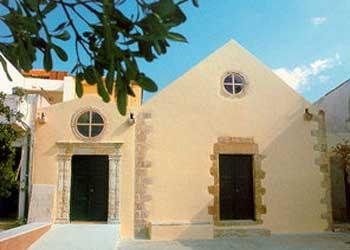 Museo y Colección Bizantina de Chania, Creta