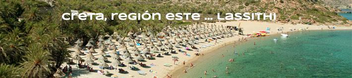 Región de Lassithi, Creta