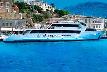 Crucero Atenas