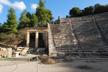 Circuitos Culturales por Epidauro, Grecia