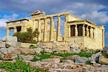 Lugares arqueológicos, recintos y yacimientos de Atenas Grecia