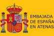 Embajada de España en Grecia (Atenas)