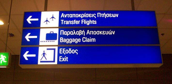 Aeropuertos en Grecia, Grecia
