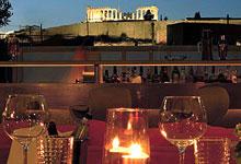 Hotel Athenian Callirhoe 4**** | Atenas