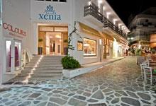 Hotel Xenia Cat 3*** | Naxos Chora