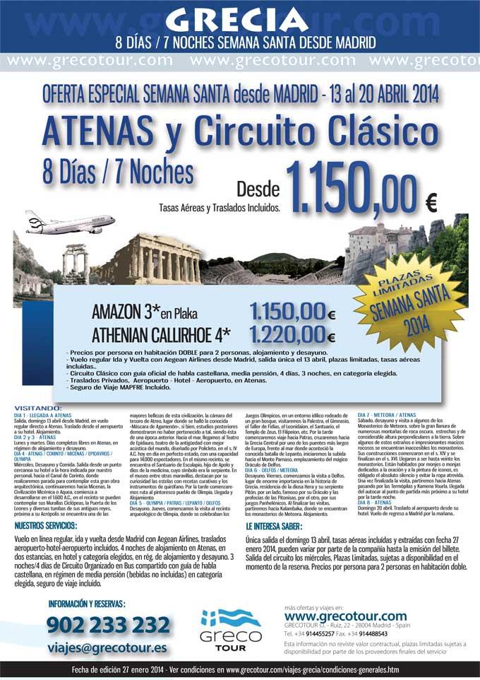 Atenas y Circuito Cultural por Grecia | Oferta de Viaje a Grecia Semana Santa 2014