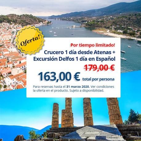 Pack 2 excursiones: Delfos 1D + Crucero un día desde Atenas