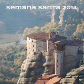 Viaje a Atenas con Circuito Cultural Grecia Arqueológica | 8 Días | Oferta Especial Semana Santa 2014 desde Madrid