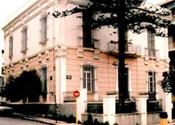 Archivo Histórico de Chania, Creta