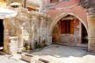 Fuente Rimondi, Rethymnon Creta