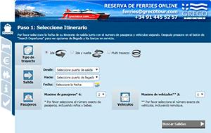 Buscador Ferries grecia