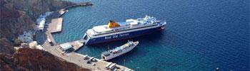 Puerto de Santorini, Athinios