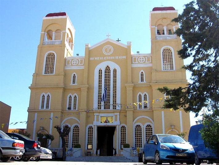 Alexandropoli, en la región de Tracia de la Grecia Continental