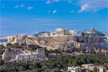 La Acrópolis de Atenas, Grecia