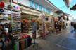 Barrio de Monastiraki, Atenas Grecia