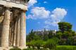 Lo más importante de Atenas Grecia