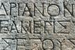 Palabras en griego. Glosario práctico de viaje