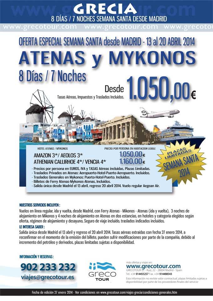 Atenas y Mykonos | Oferta de Viaje a Grecia Semana Santa 2014