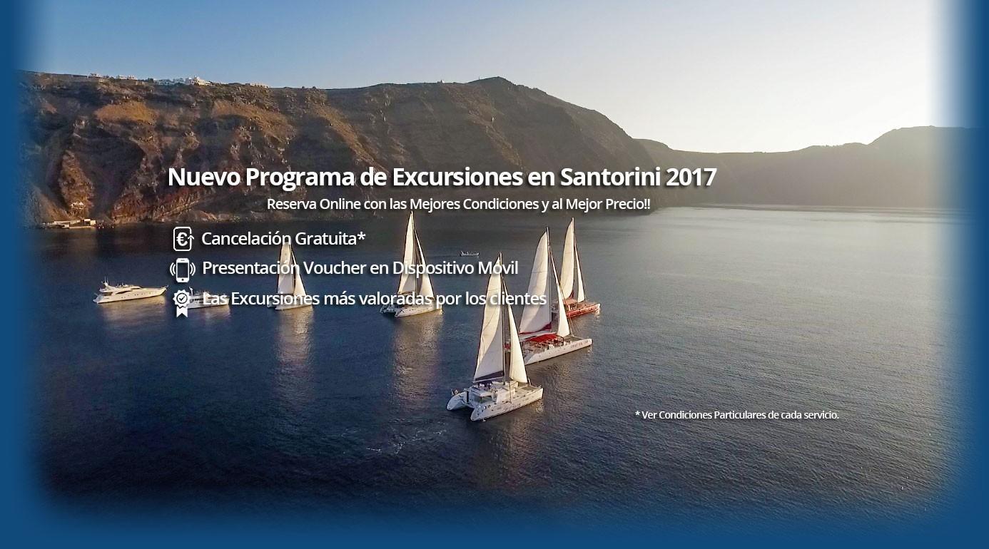 Excursiones y Tours en Santorini 2017