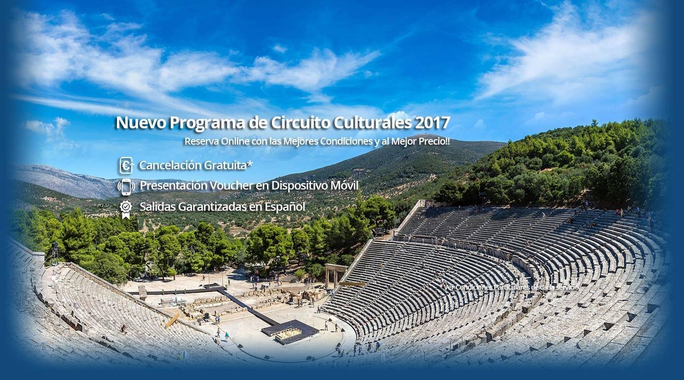 Circuitos Culturales Grecia