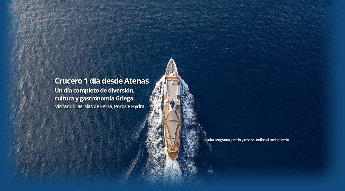 Crucero de un día desde Atenas, One Day Cruise, Egina, Poros e Hydra.